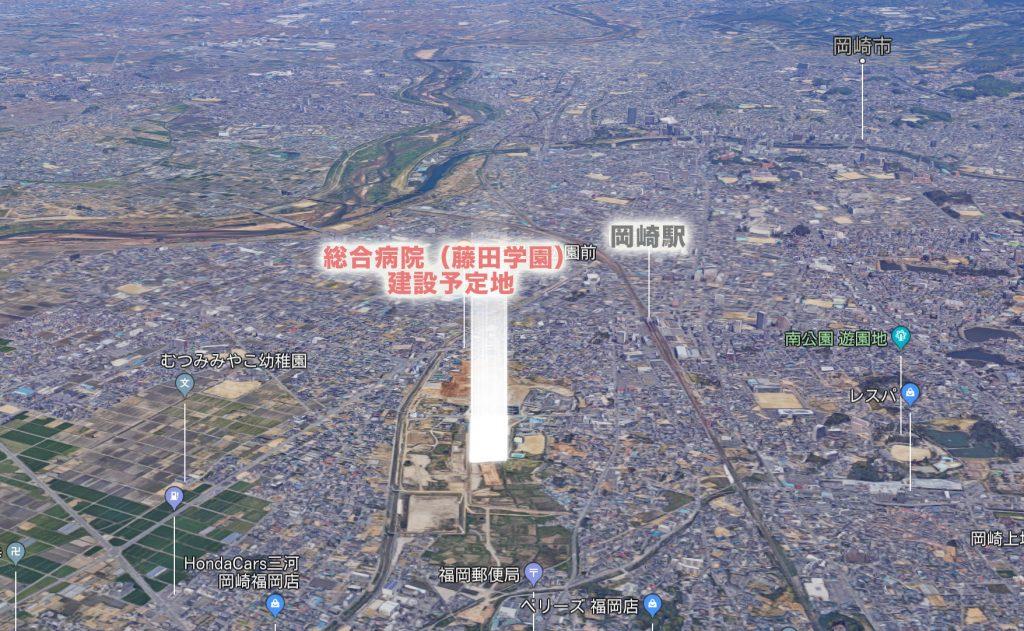 岡崎の藤田保健衛生大学病院建設予定地全体図