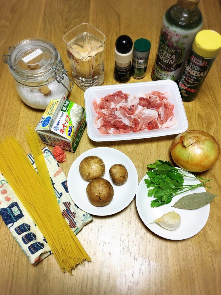 豚とマッシュルームのラグーソースパスタの作り方、レシピ、材料一覧