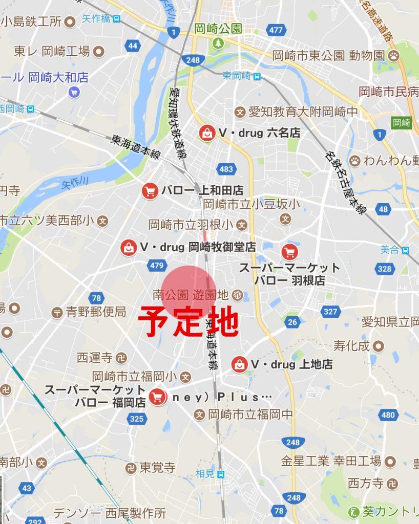 岡崎駅南にバローが出店するとどうなる?