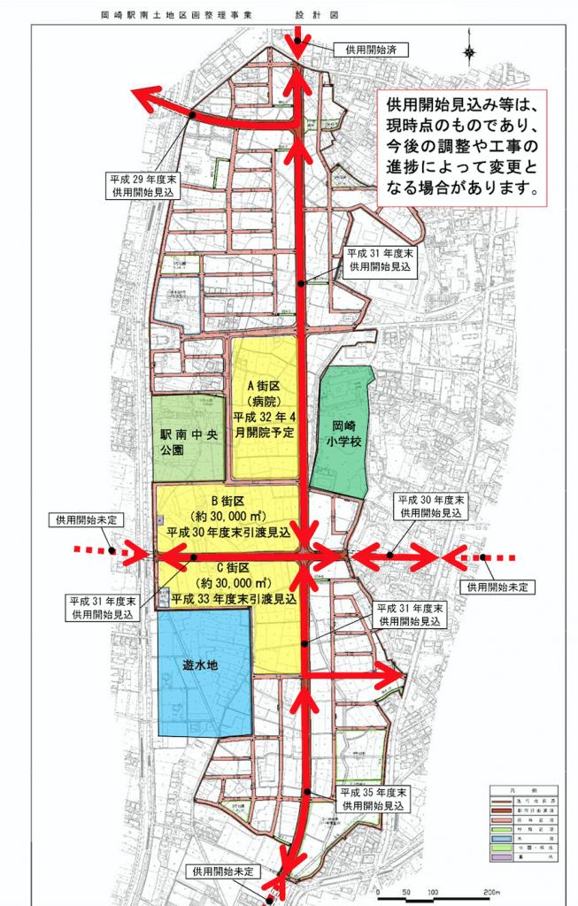 岡崎駅南街区詳細
