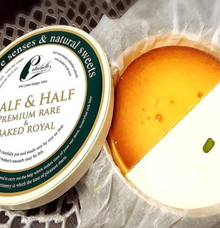 チーズケーキ専門店カラベルのハーフ&ハーフのチーズケーキ