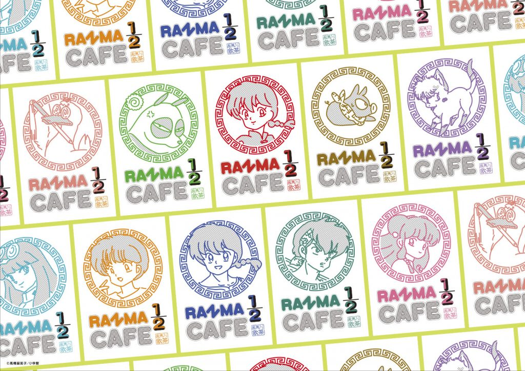名古屋パルコでらんま1/2カフェが開催!開催期間や営業時間は?