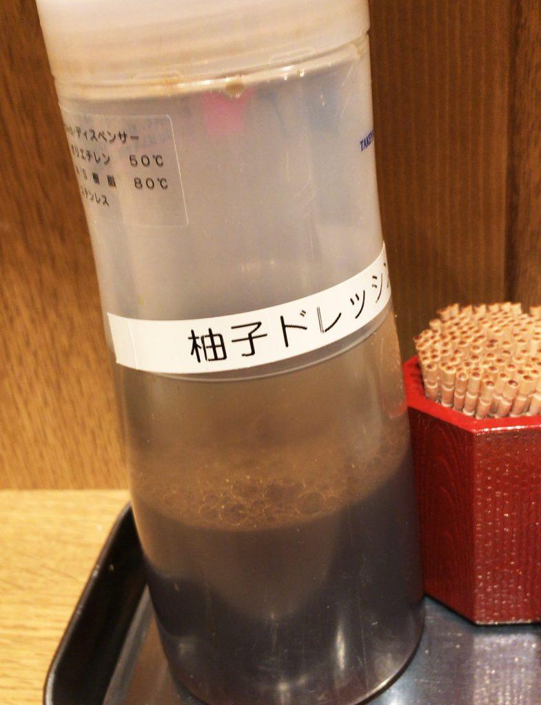 カツ牛柚子ドレッシング