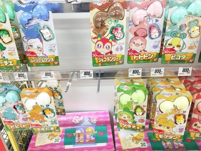 アピタ豊田元町店ここたまのおもちゃ