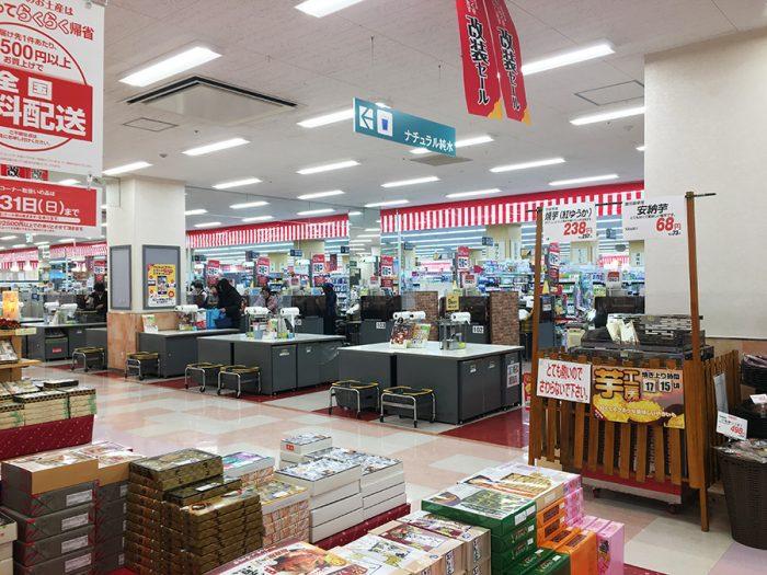 閉店・改装セールを行うアピタ豊田元町店