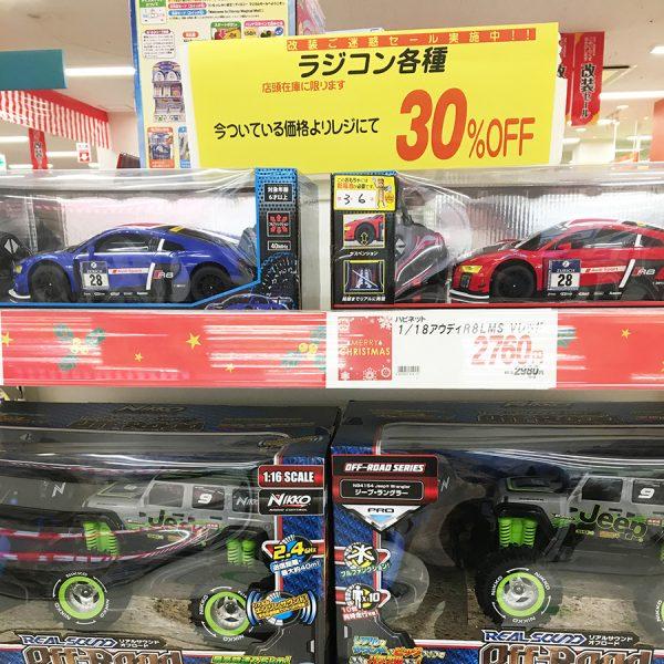 アピタ豊田元町店改装セール30%オフの商品