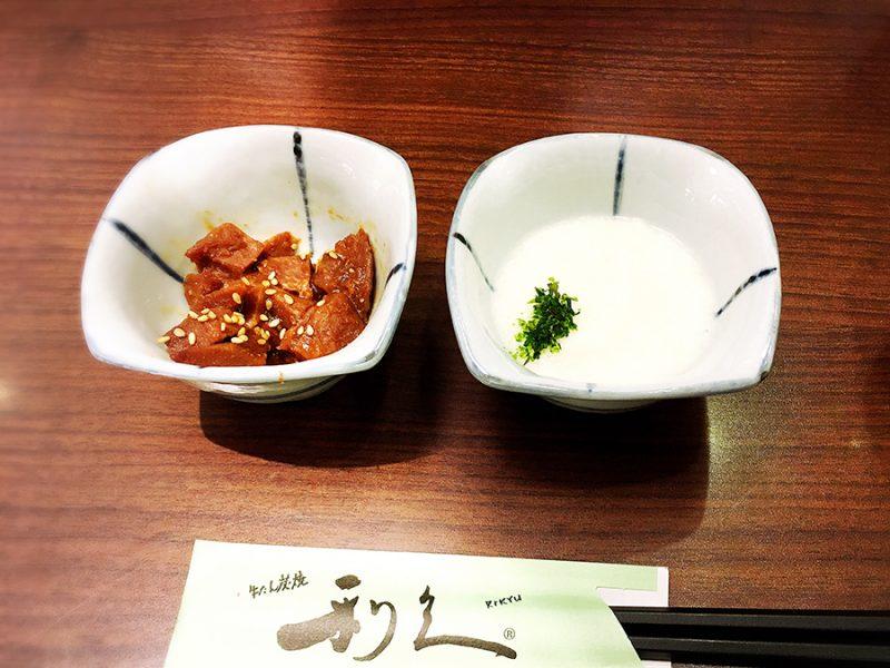 利久牛たん定食の小鉢