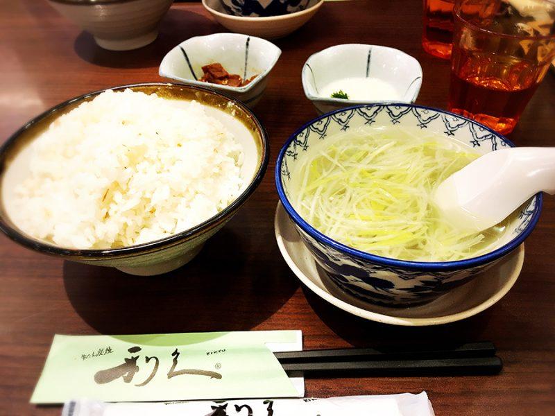 岡崎イオンの牛たん利久のご飯大盛りとテールスープ