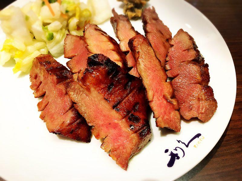 牛たん定食【極】4枚(8切れ)・・・3165円(税込)