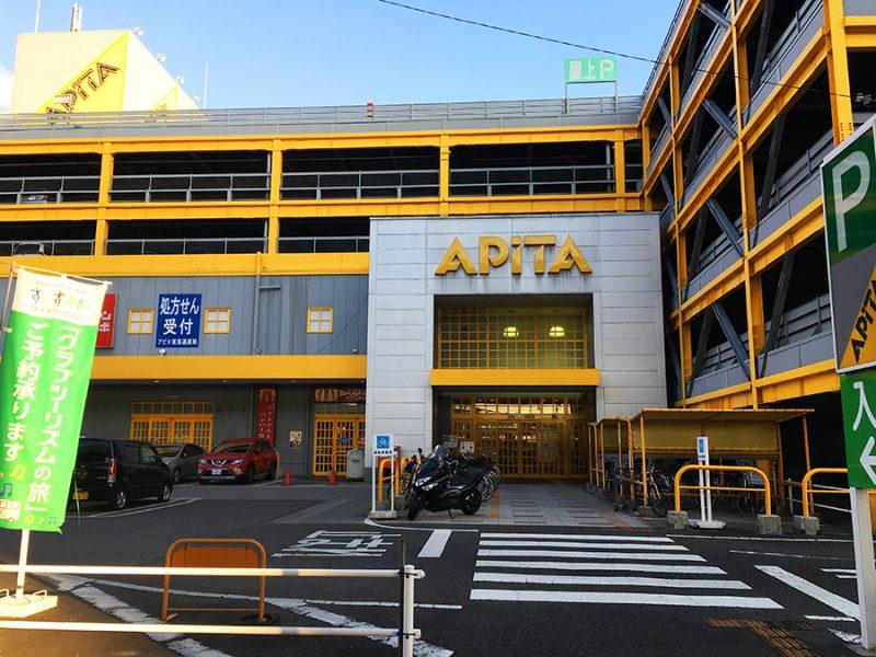 アピタ東海通店が閉店でドンキホーテになる?改装セールに行って来た