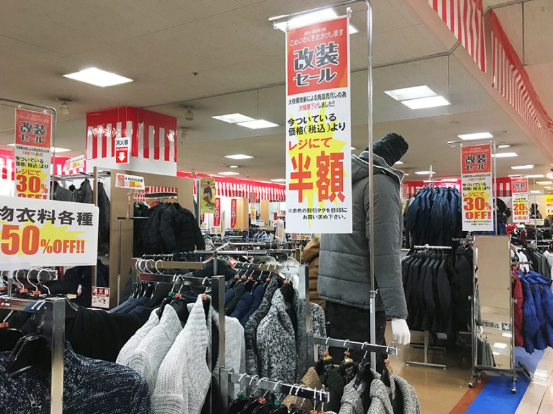 【アピタ東海通店】へ行って来た!改装セールは何が安い⁉︎