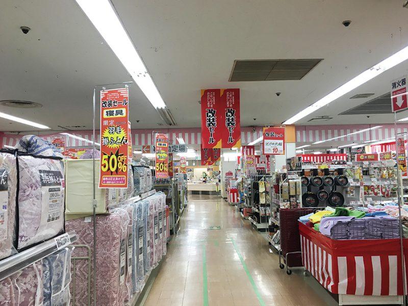 ピアゴ国府店の改装セールは何が安い?
