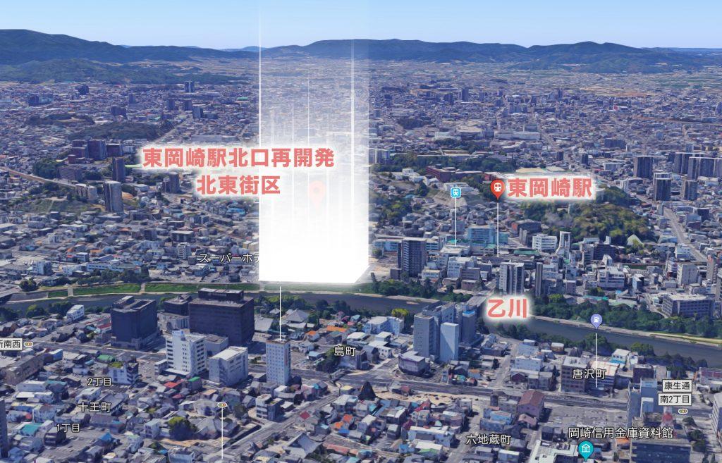 東岡崎駅再開発北東街区イメージ図