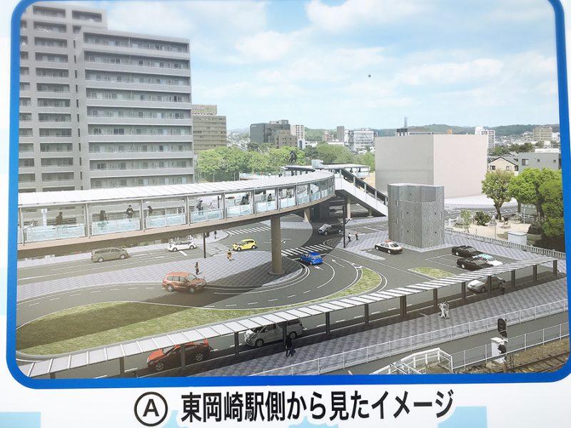 東岡崎駅ペデストリアンデッキ