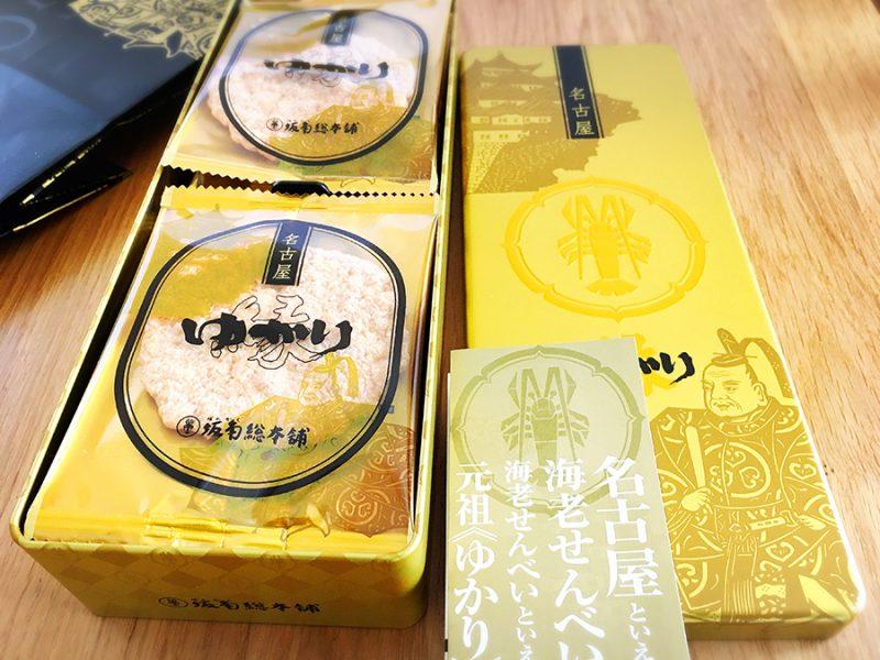 名古屋のお土産坂角のゆかりの黄金缶は何が違う?