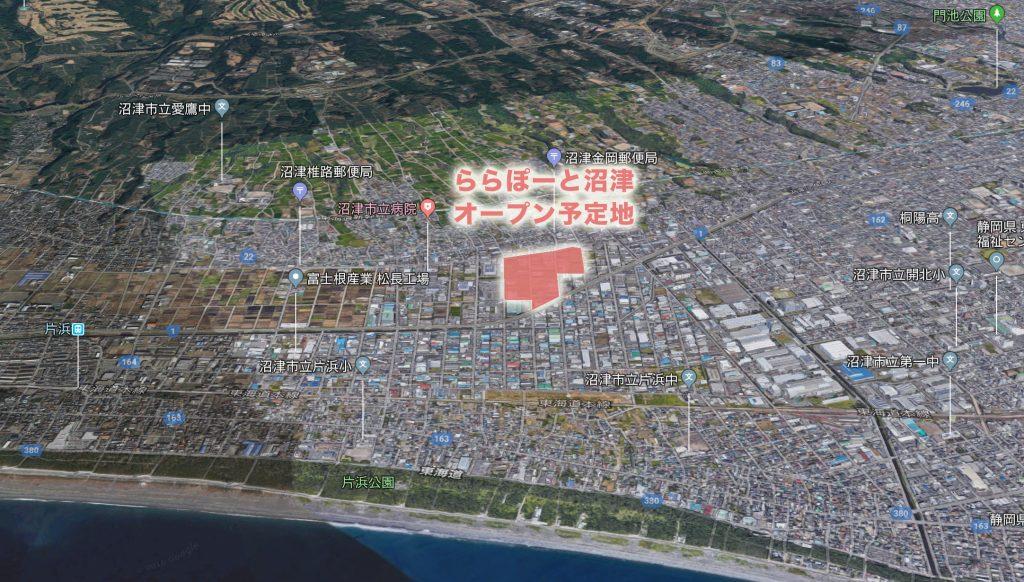 ららぽーと沼津オープン予定地
