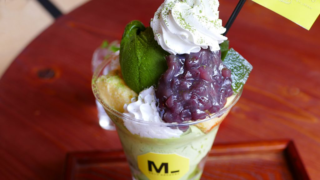 【西尾】抹茶ラボのエスプーマかき氷がONジェラートで旨っ ...
