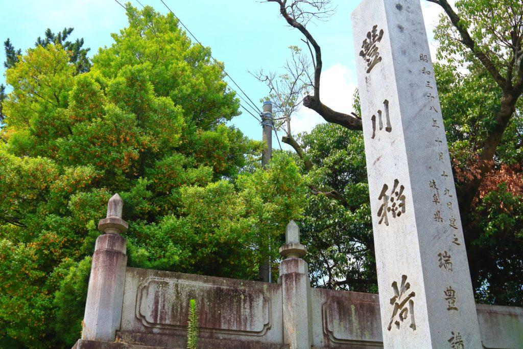 【愛知県】豊川稲荷の初詣