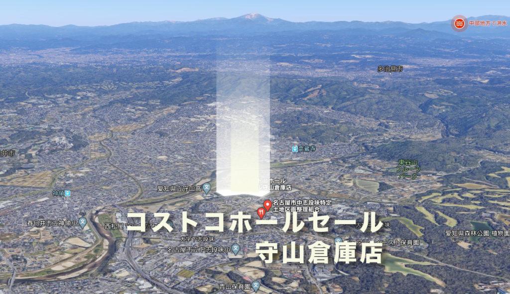 コストコ守山