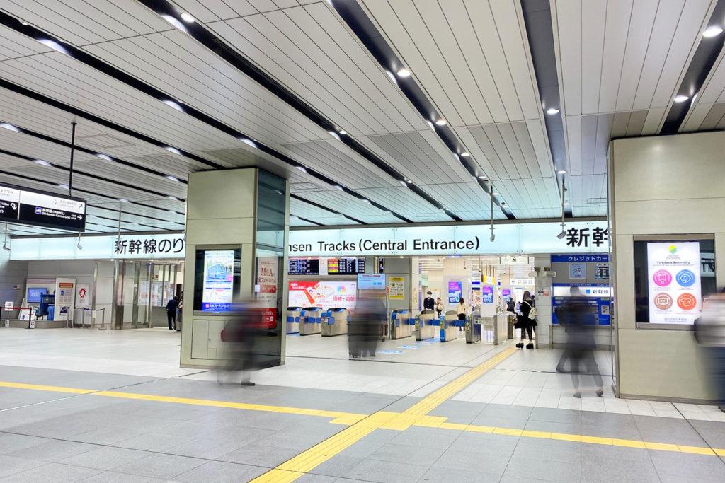 新大阪駅新幹線口